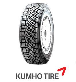 KUMHO R800 175/70-15